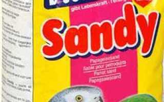Песок для попугаев