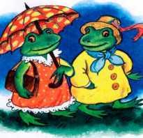 Две зеленые лягушки